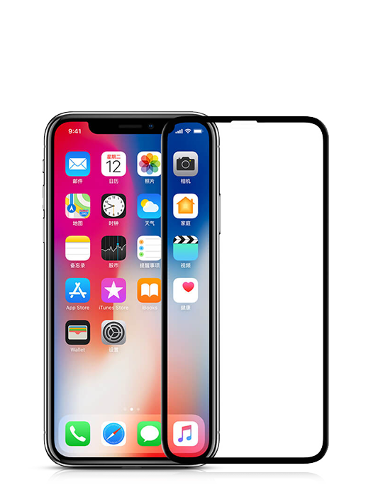 Sticlă iPhone XS Nillkin 3D